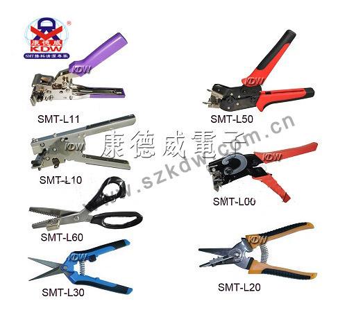 SMT全套接料工具