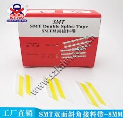 SMT双面斜角接料带