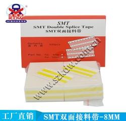 深圳SMT双面接料带