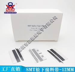 http://www.szkdw.com.cn/data/images/product/thumb_20170729111002_210.jpg