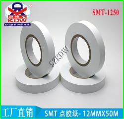 深圳SMT点胶纸