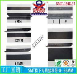 深圳SMT松下专用接料带