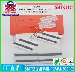 http://www.szkdw.com.cn/data/images/product/thumb_20181117115833_310.jpg