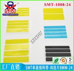 SMT单面接料带-四连片
