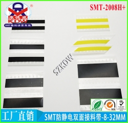 珠海ESD防静电接料带