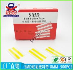 深圳SMD接料带