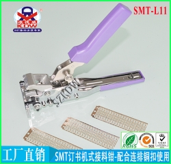 http://www.szkdw.com.cn/data/images/product/thumb_20181117181955_881.jpg