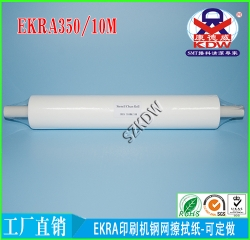 http://www.szkdw.com.cn/data/images/product/thumb_20181117193904_166.jpg