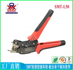 http://www.szkdw.com.cn/data/images/product/thumb_20181117201921_217.jpg