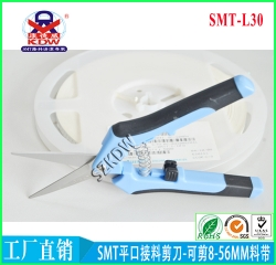 http://www.szkdw.com.cn/data/images/product/thumb_20181117202225_586.jpg