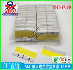 http://www.szkdw.com.cn/data/images/product/thumb_20181215174414_510.jpg